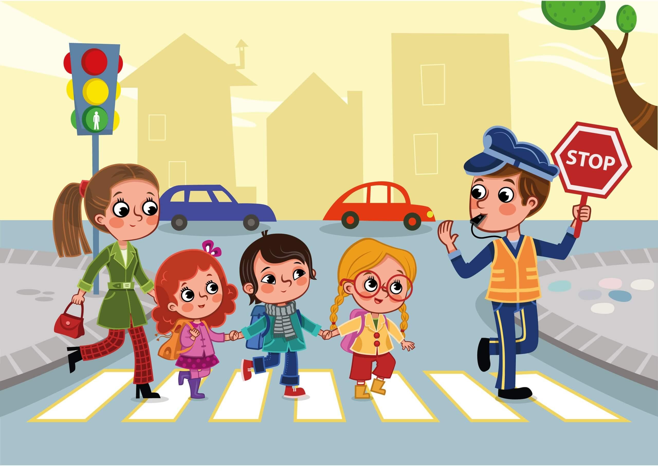 Переходи дорогу безопасно!