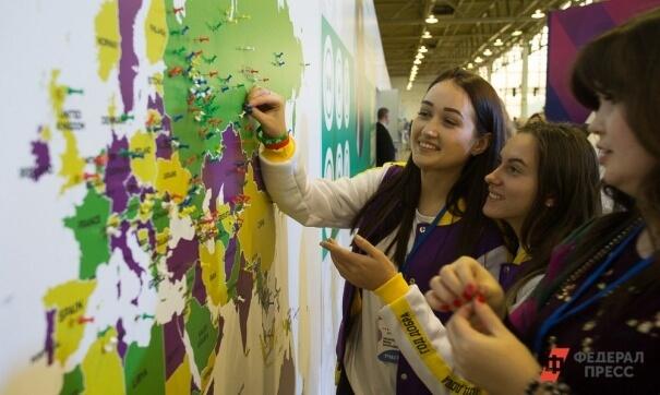 Международный форум добровольцев в Сочи — 2019