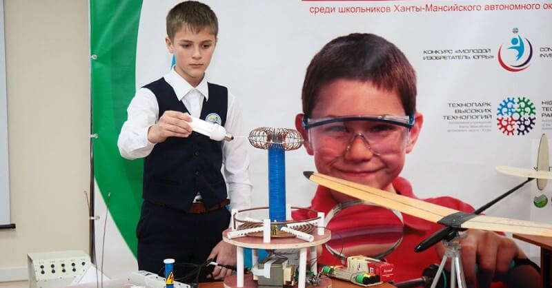 Окружной конкурс «Молодой изобретатель» 2019
