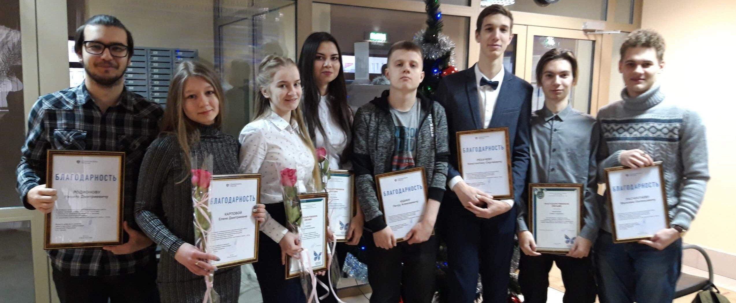 В Югорске наградили цифровых волонтеров