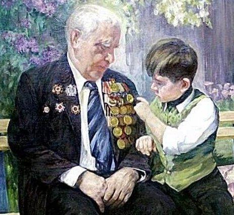 Конкурс авторских сочинений/рассказов «Мой Дед Герой!»