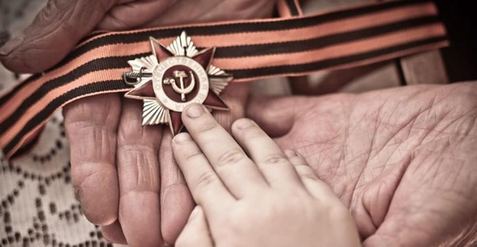 Конкурс «Великая Отечественная война в судьбе моей семьи»