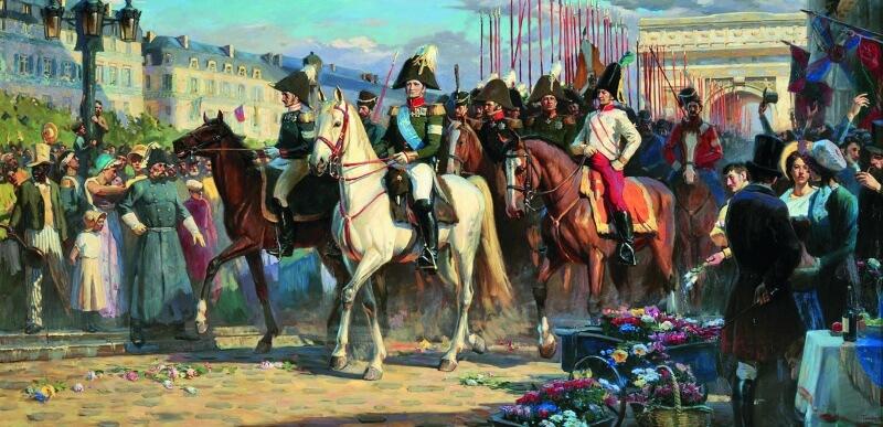 31 марта 1814 года взятие Парижа