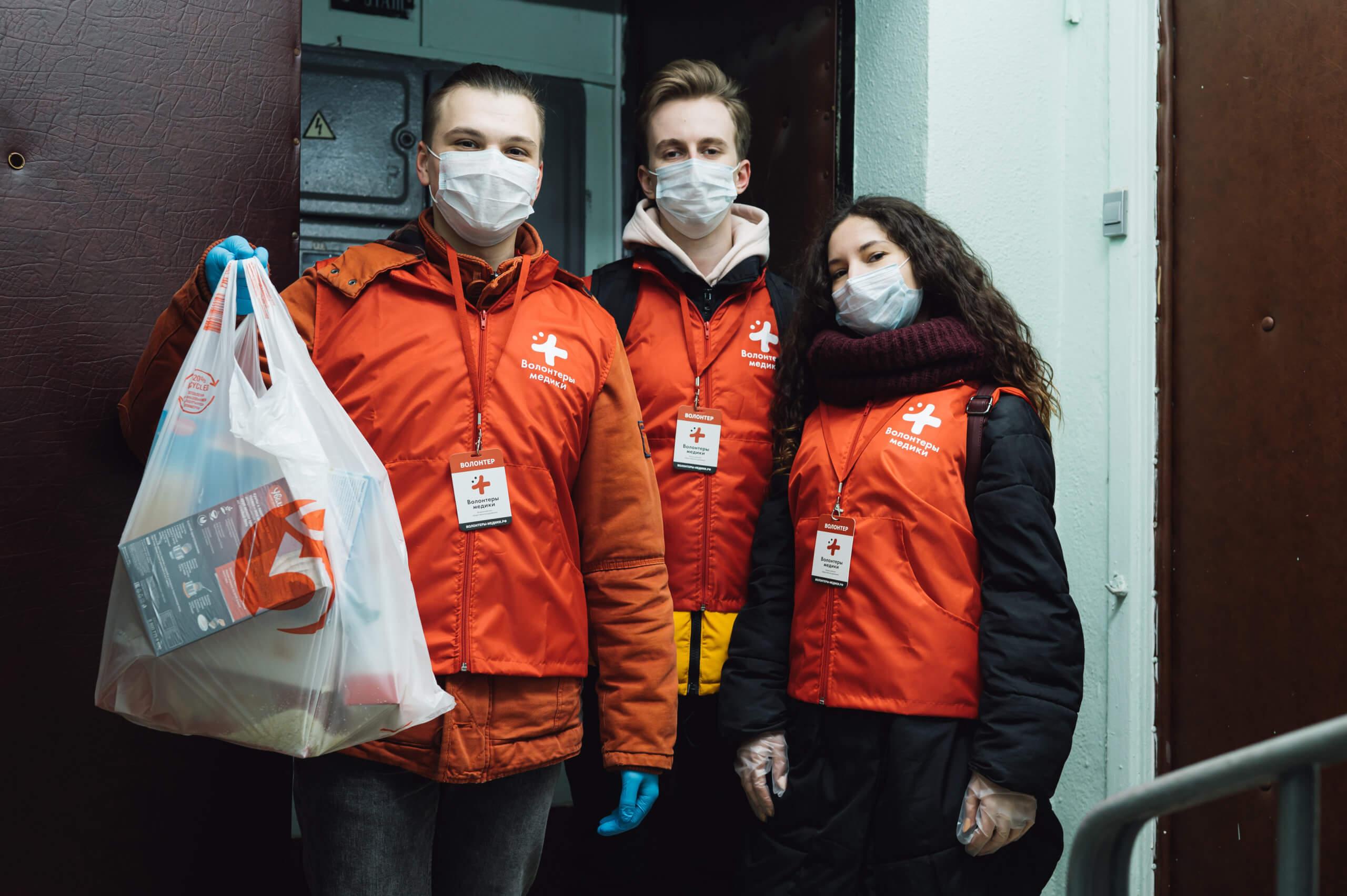 Волонтерская деятельность студентов в качестве практики