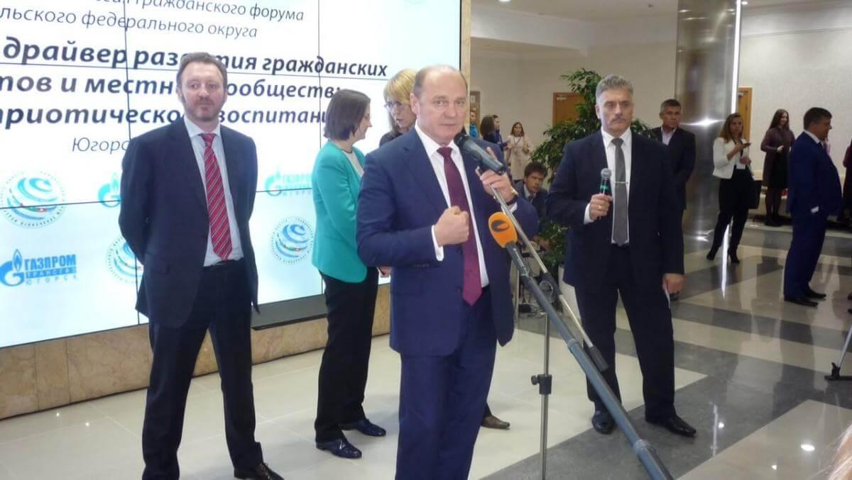 В Югорске состоялся Гражданский Форум УрФО