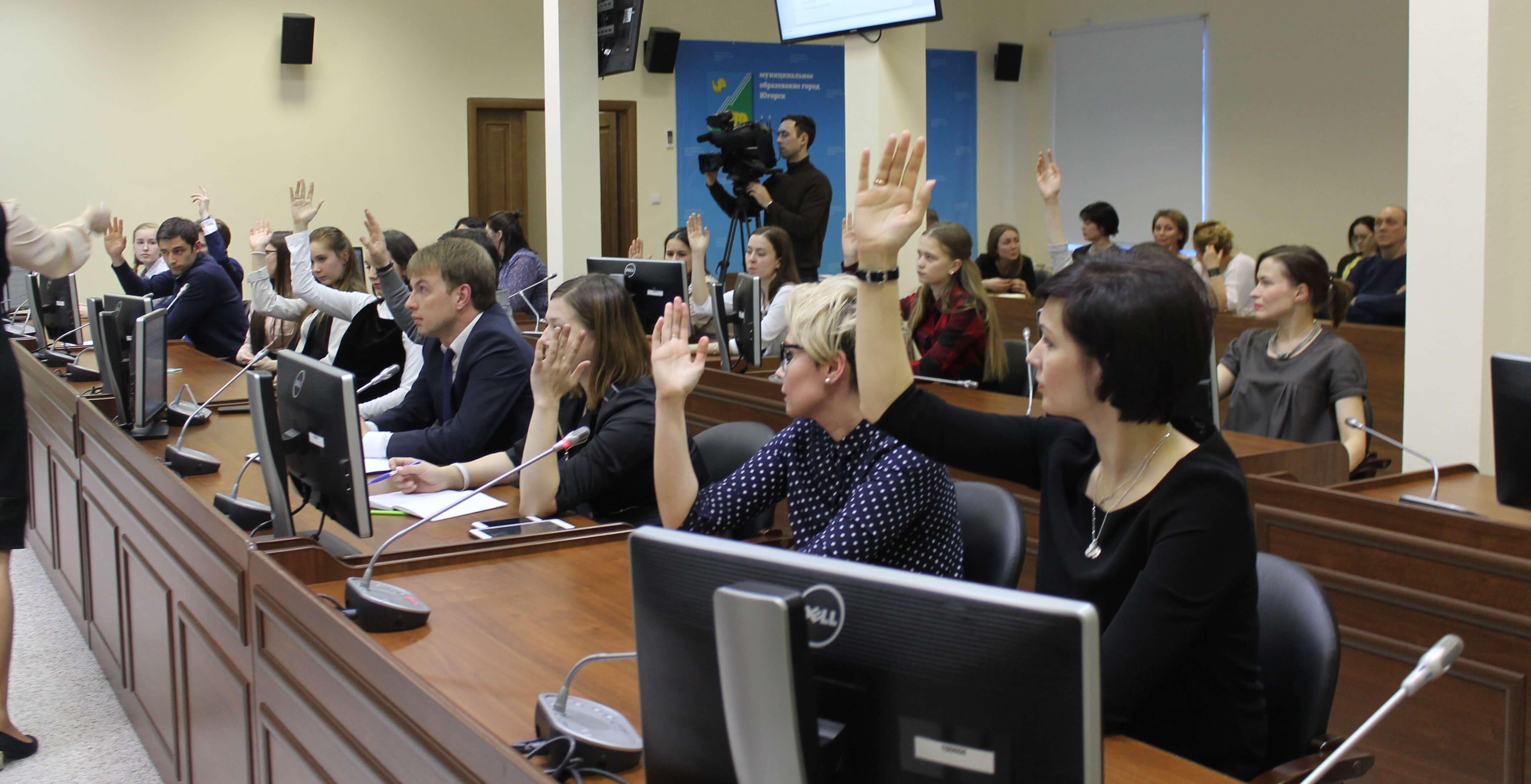 Первое заседание общественной молодежной палаты
