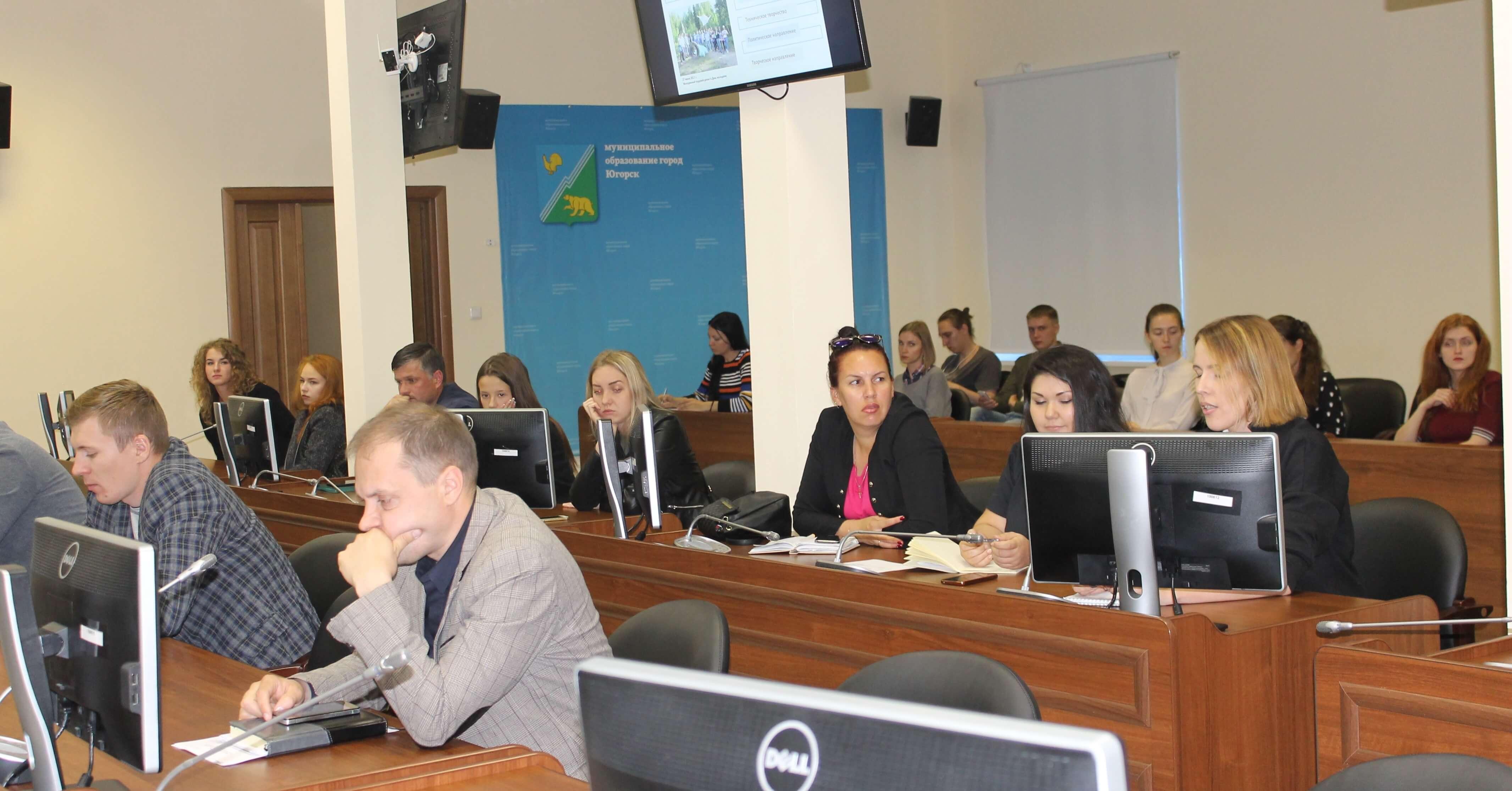 Состоялись общественные слушания «Молодежные общественные объединения Югорска»