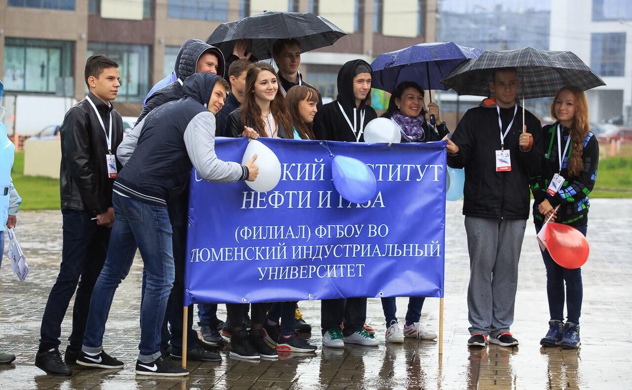 Парад российского студенчества в Сургуте.