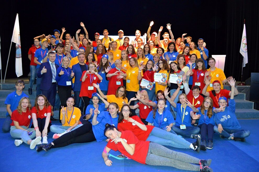 Первый Слет волонтеров Югры в сфере адаптивного спорта