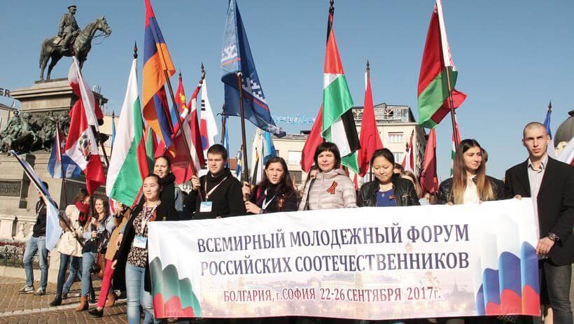«Судьба России: вчера, сегодня, завтра»