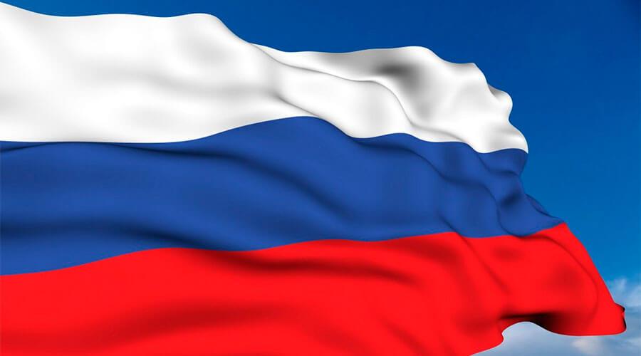 Поздравляем! День сотрудника органов внутренних дел Российской Федерации