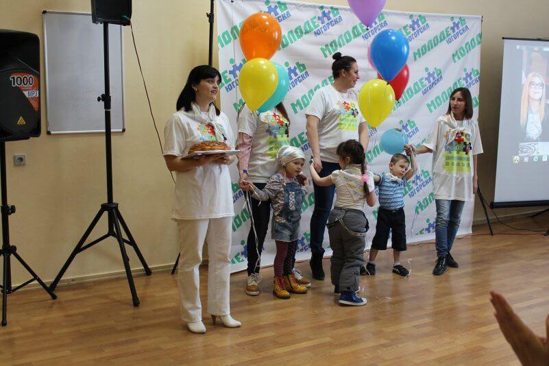 Окружной фестиваль клубов молодых семей