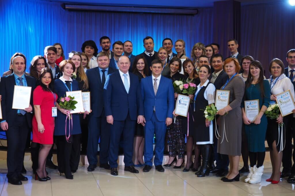 Итоги Международного конкурса среди организаций на лучшую систему работы с молодёжью