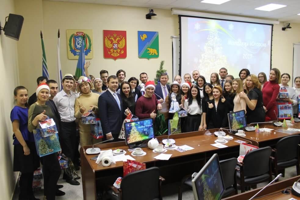 Новогодняя встреча главы города Югорска с активистами молодежного движения