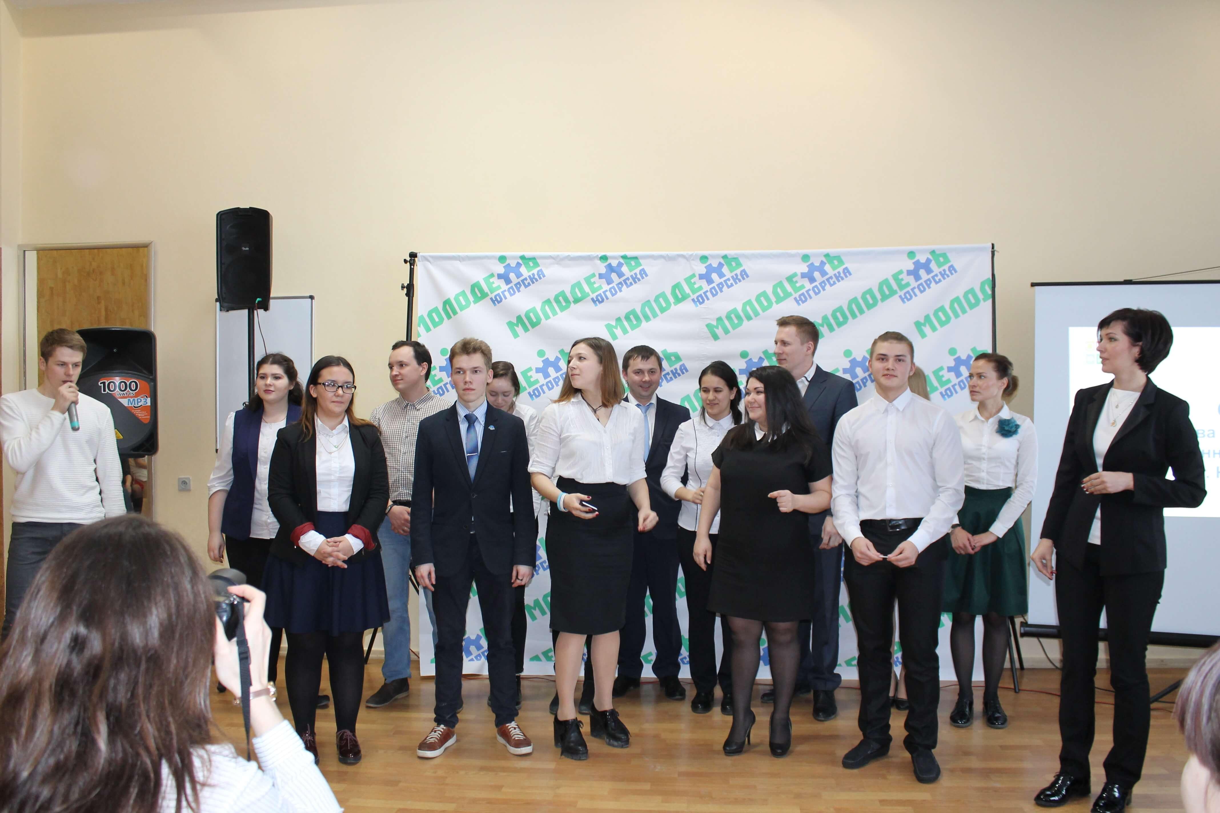"""Проект ФЗ """"О молодежи и государственной молодежной политике в РФ"""""""