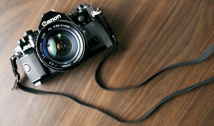 Фотоконкурс «Югра многовековая»