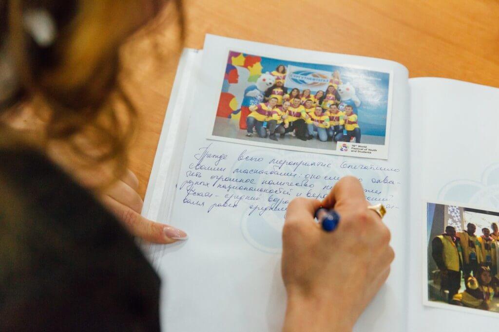 Живая книга истории ВФМС-2017 финиширует в Ханты-Мансийске 21 апреля.