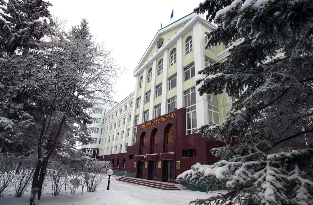 Грант Губернатора Югры грантгубернатора.рф