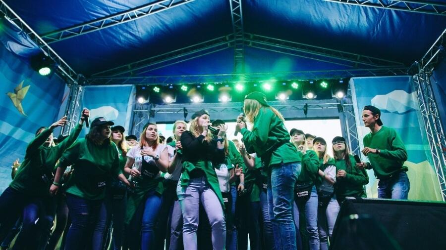 Югорчане встретят Молодежный форум «УТРО»