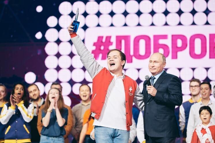 «Доброволец России— 2019»