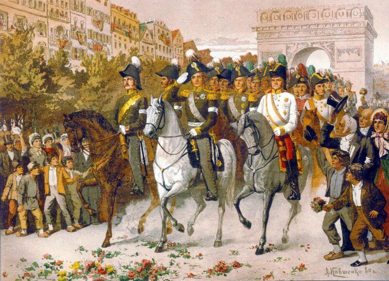31 мая 1814 года – подписан Парижский мирный договор