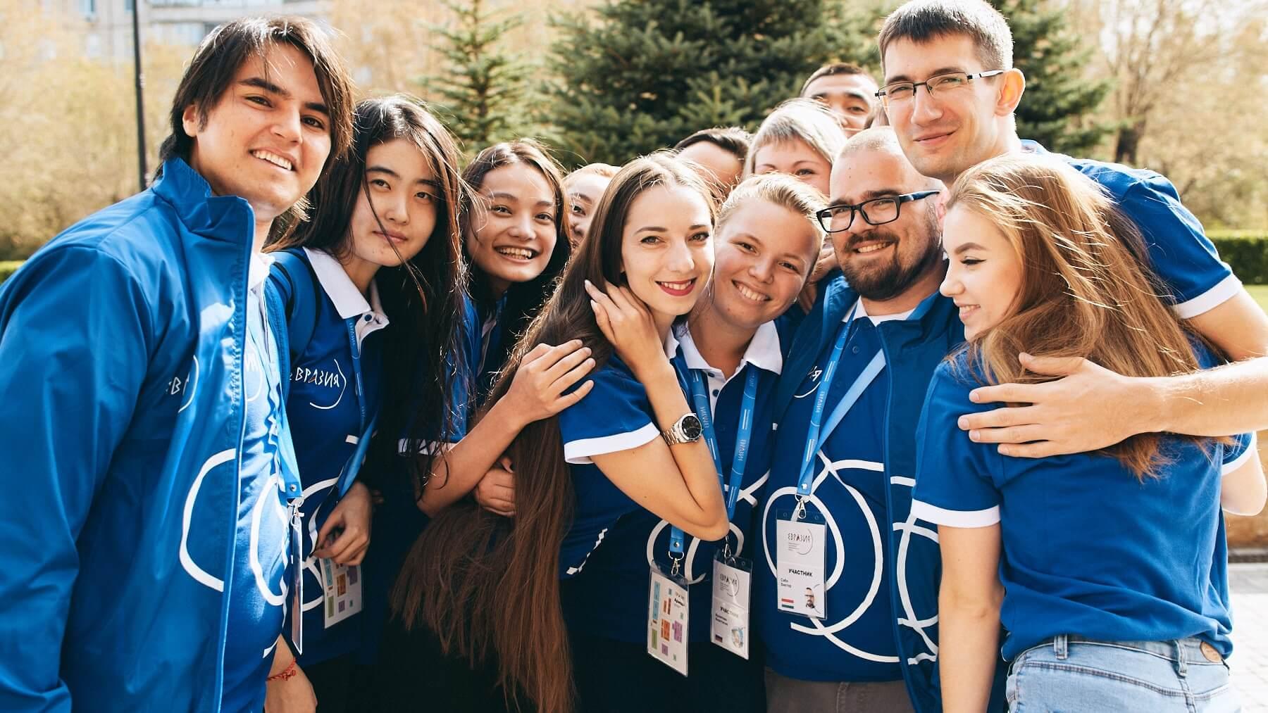 Югорчане собираются на международный форум «Евразия Global»