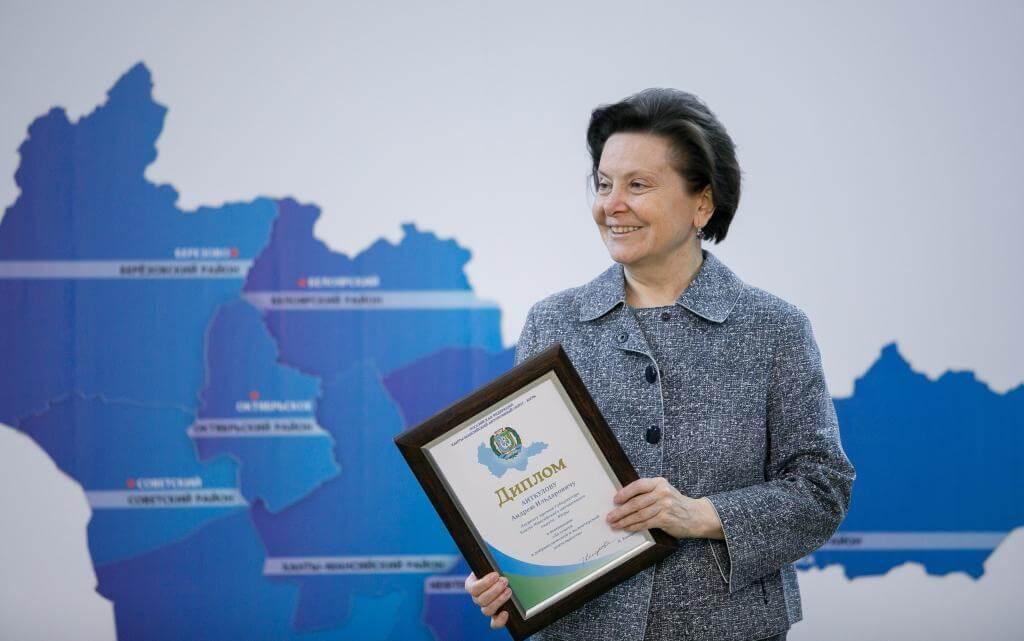 Награждение лауреатов Премии Губернатора Югры