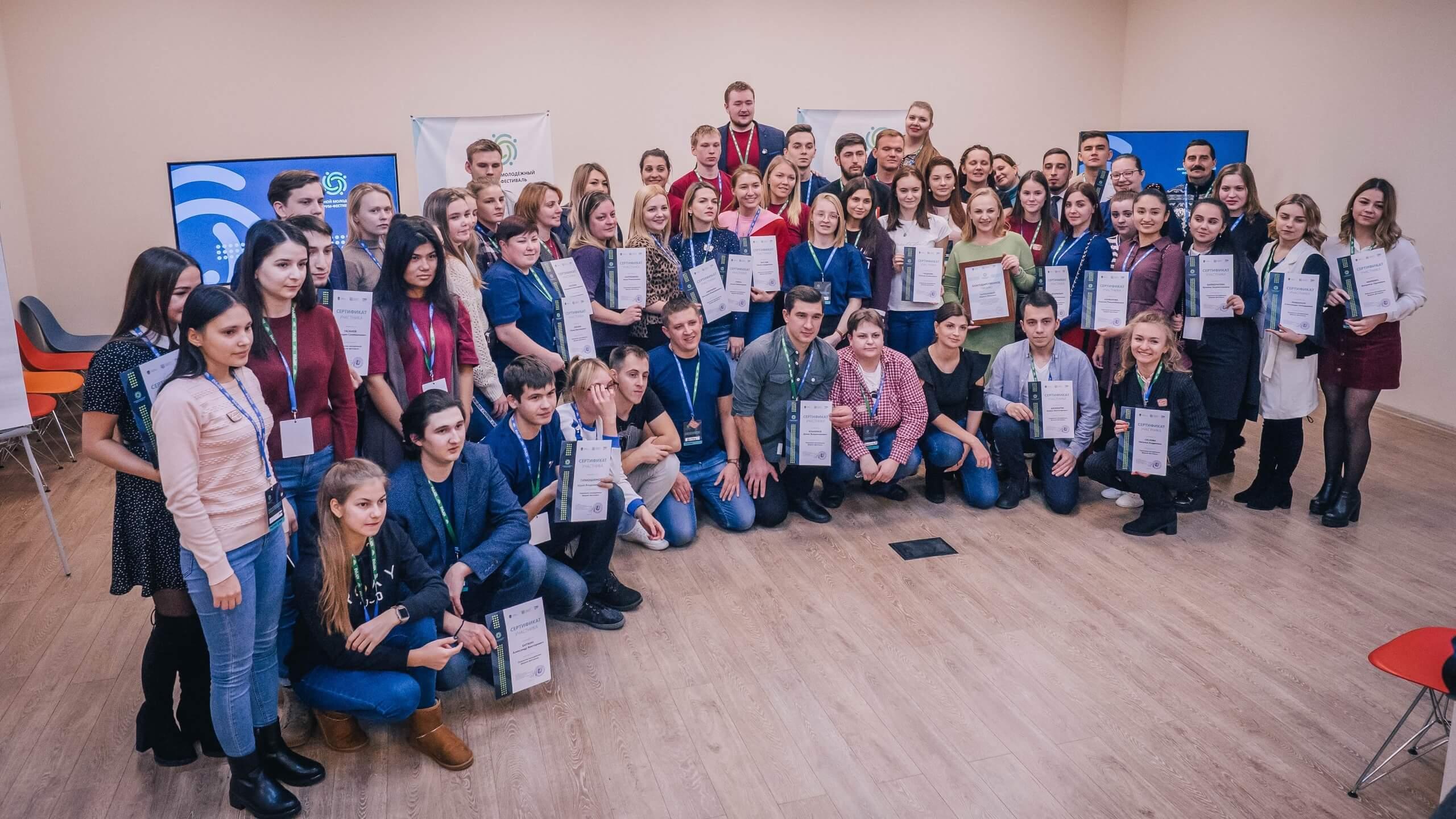 Завершился окружной молодежный форум-фестиваль в Югре