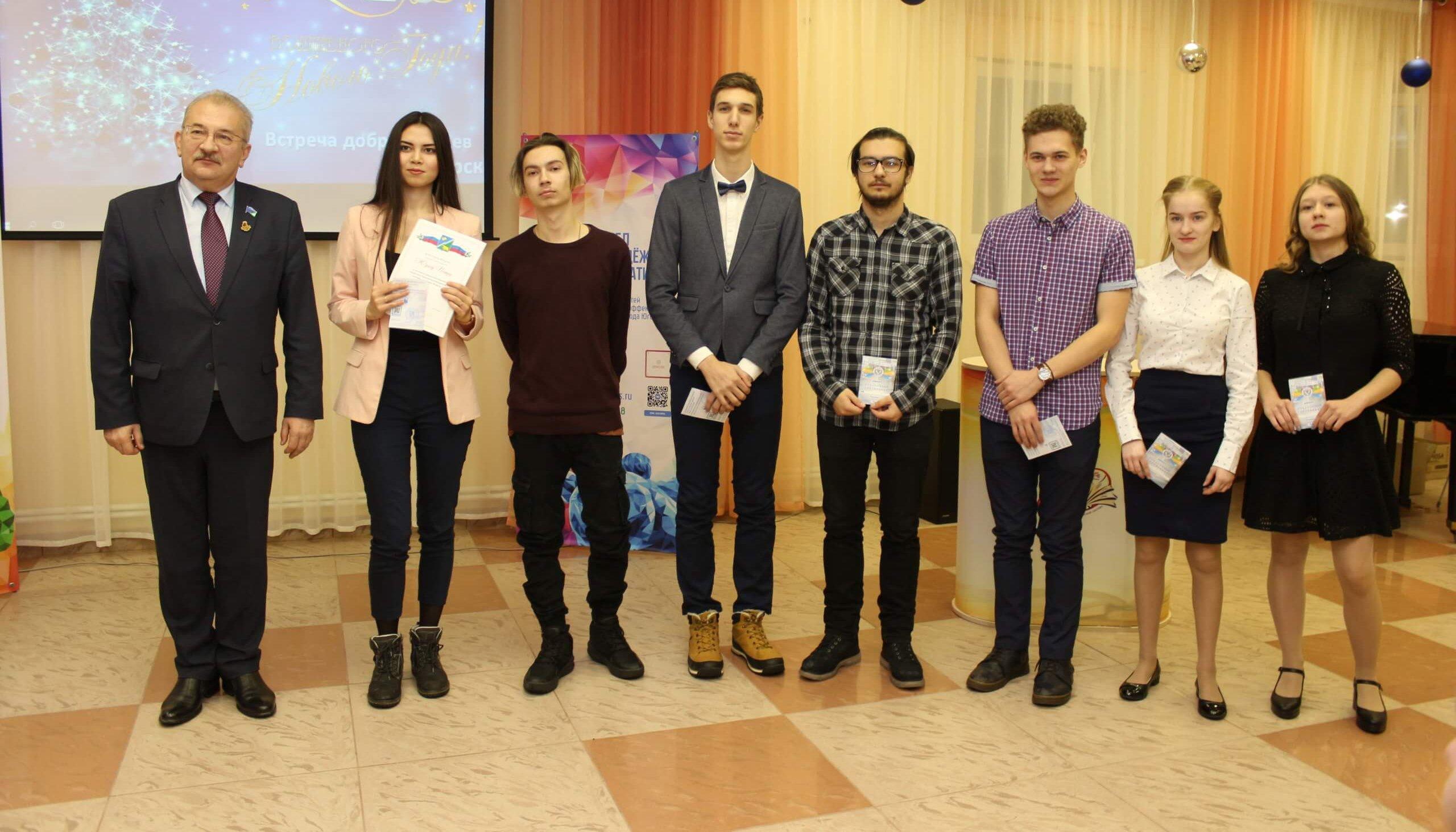 Новогодняя встреча добровольцев Югорска #Доброчай