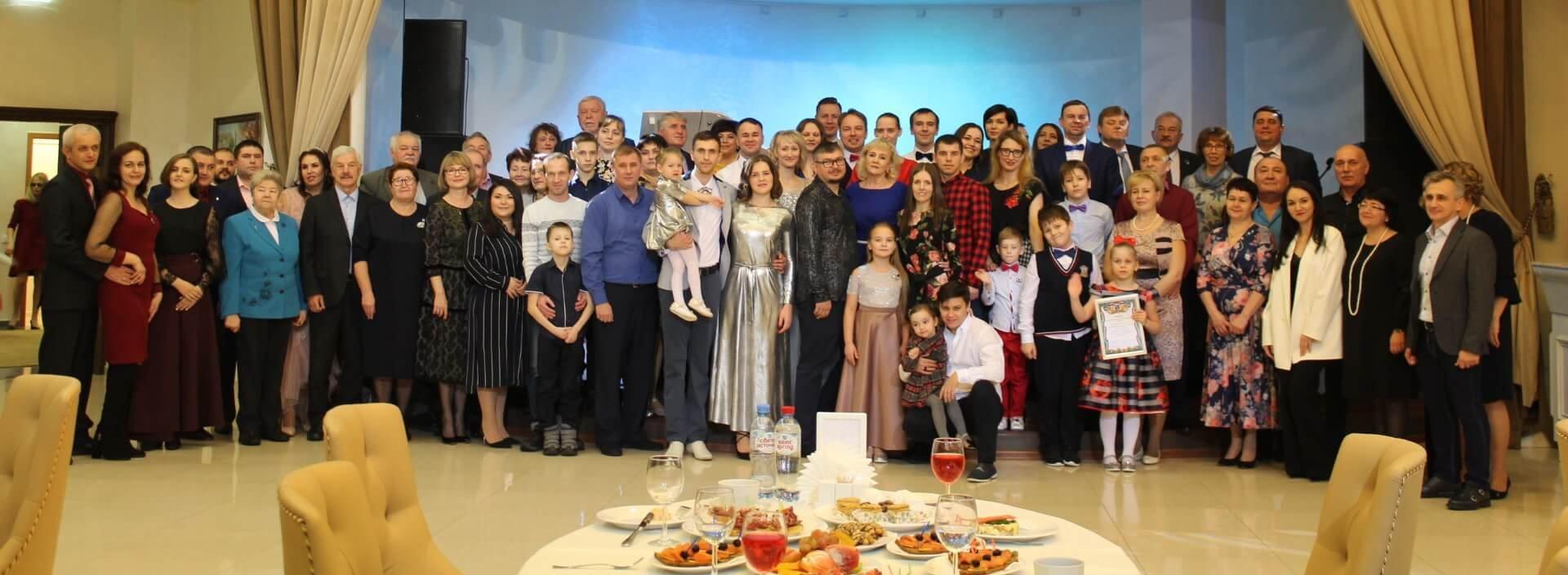 Итоги года семьи в Югорске