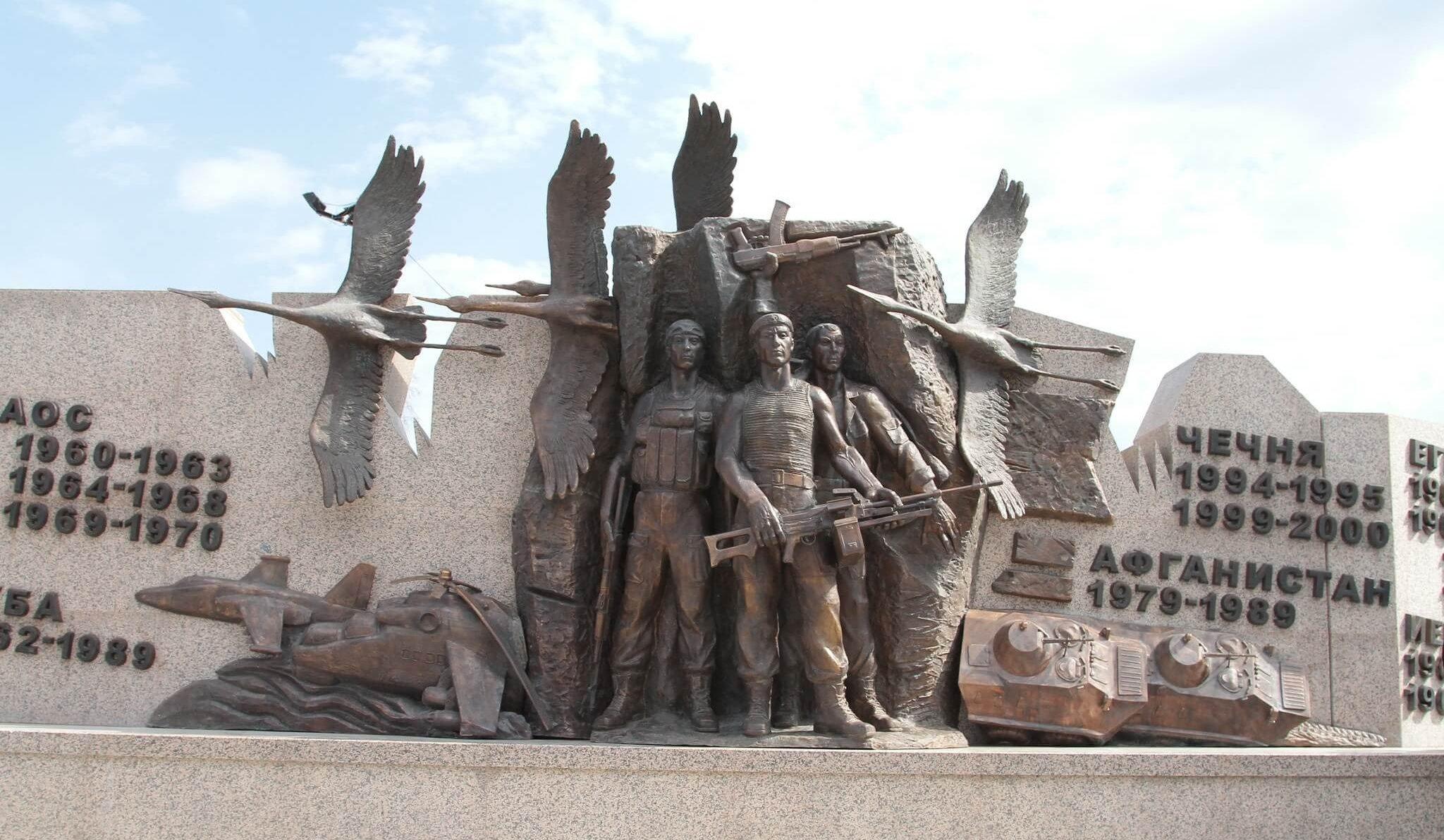 «День памяти воинов, погибших в локальных конфликтах»