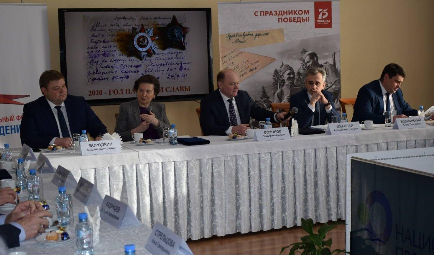 Круглый стол с Губернатором ХМАО-Югры Натальей Комаровой