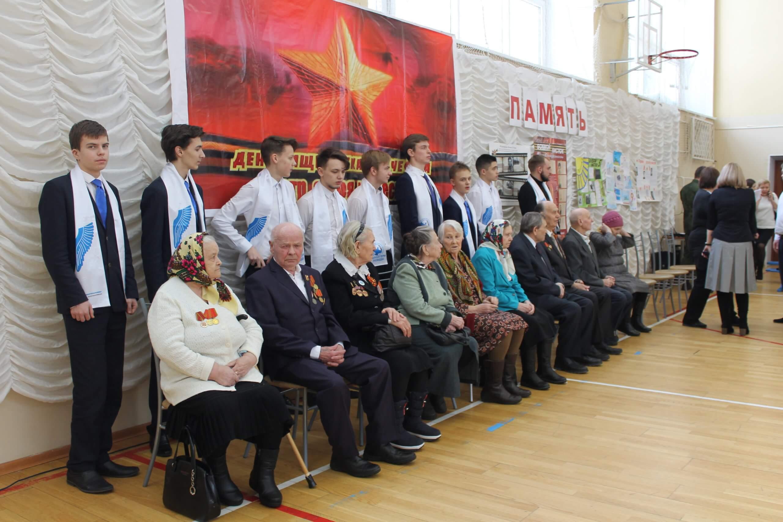 Торжественное вручение юбилейных медалей к 75-летию Победы