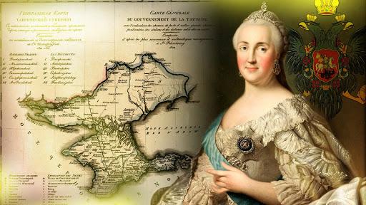 19 апреля 1783 года – день принятия Крыма в состав Российской империи