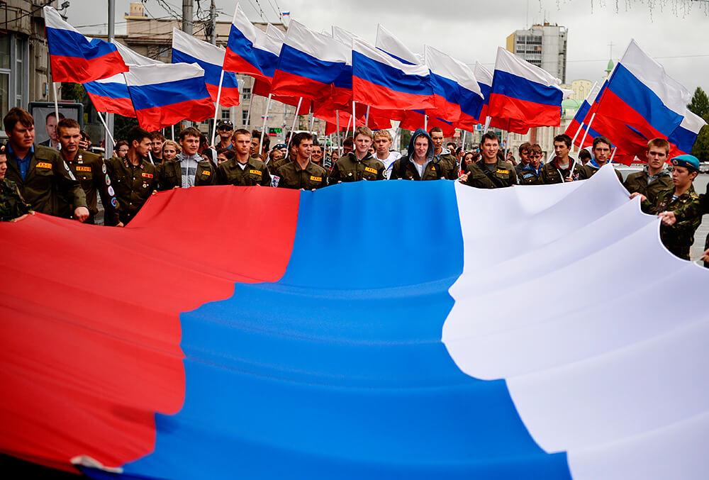 Всероссийский флешмоб «Флаги России»