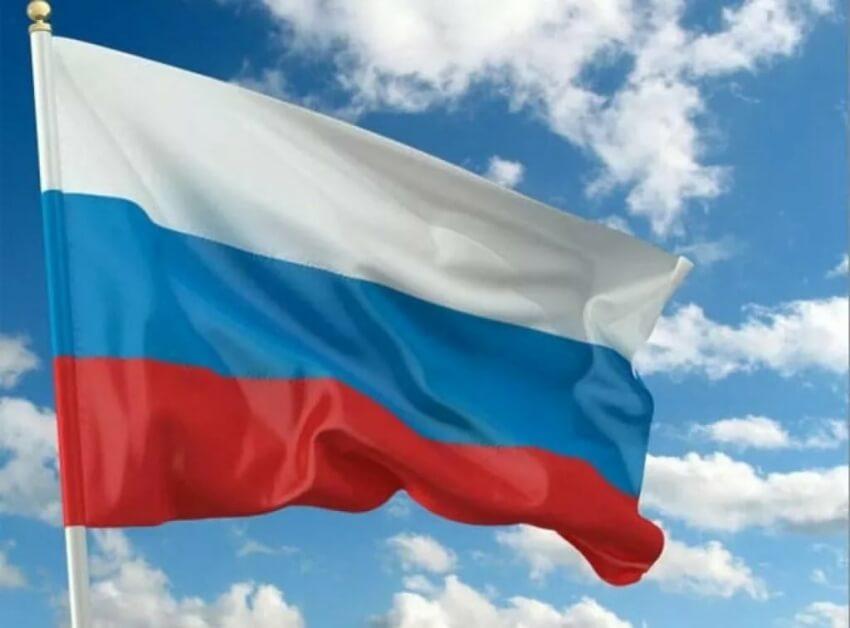 Молодёжь приглашает к участию в Международной акции #Russia1Love