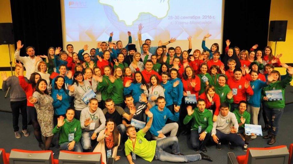 В Югре утвердили Стандарт молодежной политики