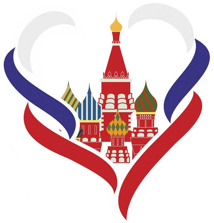 Программа празднования Дня России в Югорске