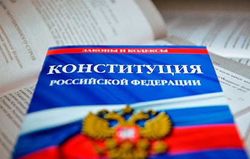В Югре стартует цифровая викторина «Моя Конституция»