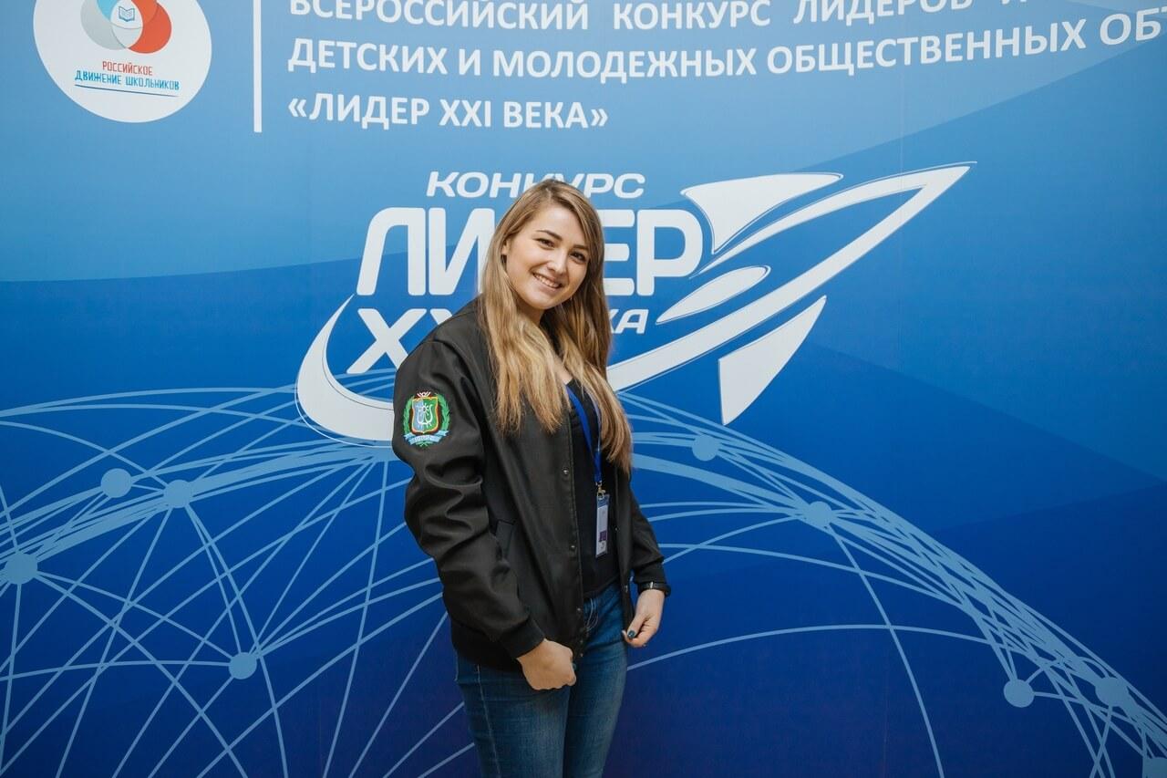 Конкурс «Лидер – XXI века» ждет молодых лидеров Югорска