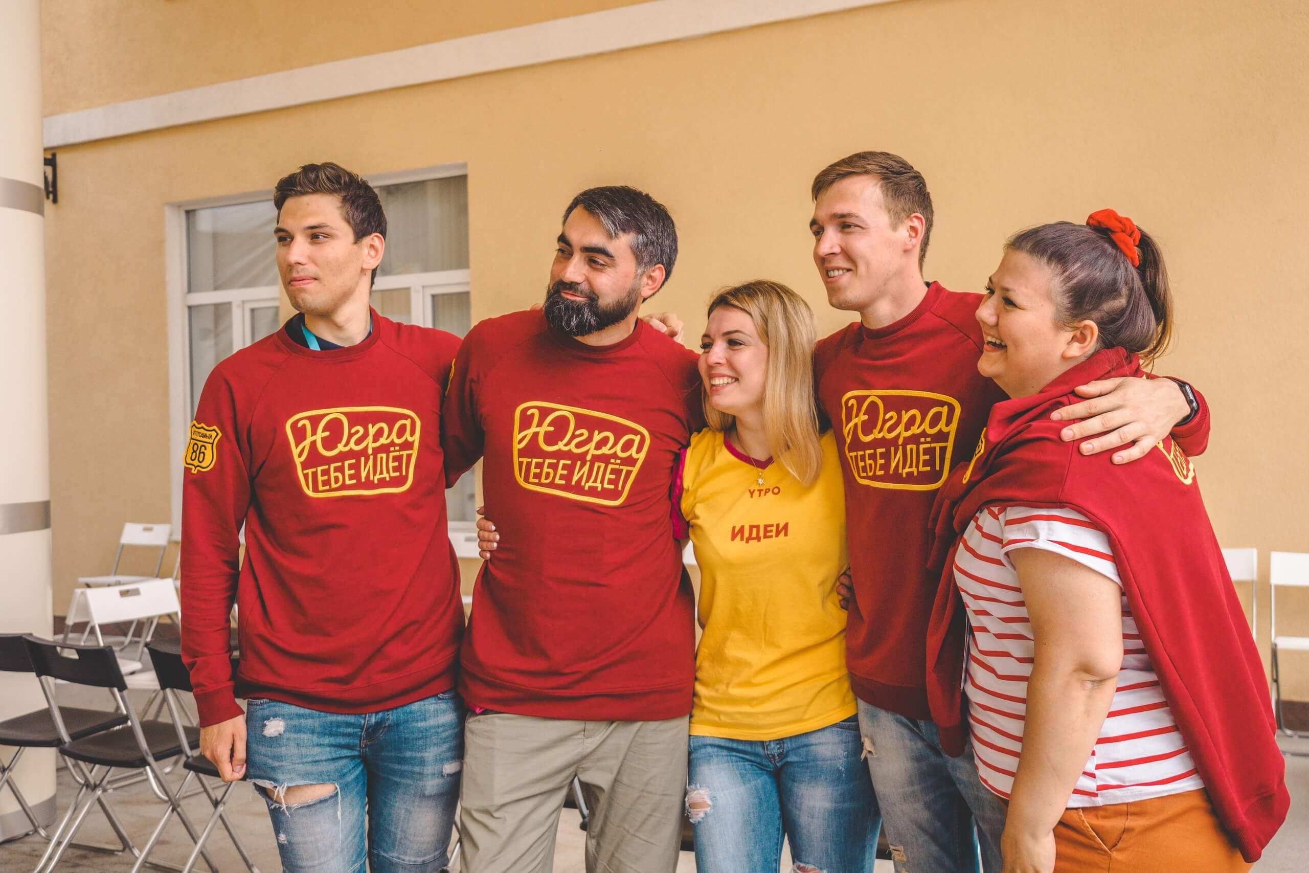 Региональный этап Всероссийского конкурса на лучшего работника сферы ГМП