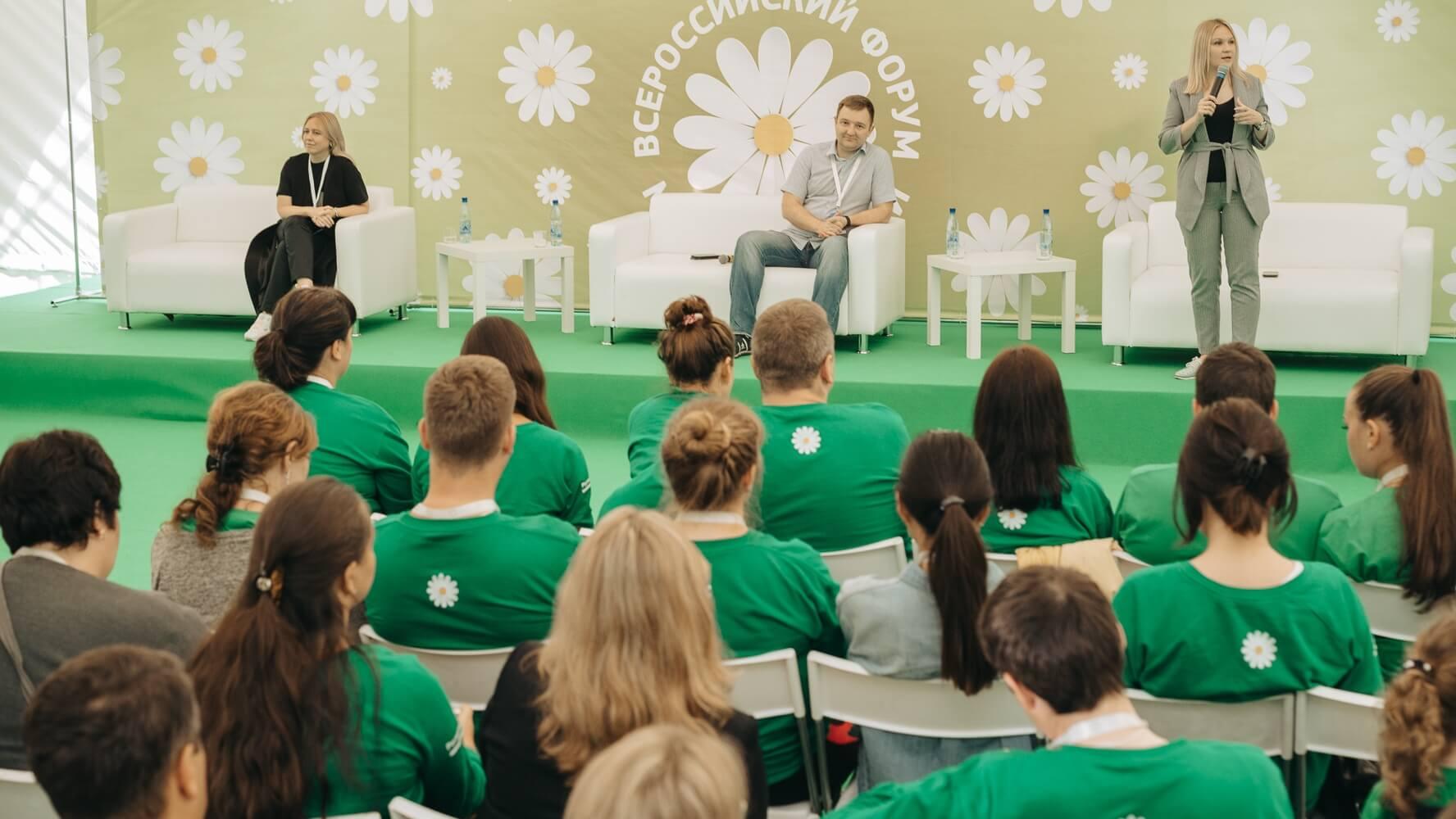 Приглашаем молодые семьи Югорска на Форум и Семинар
