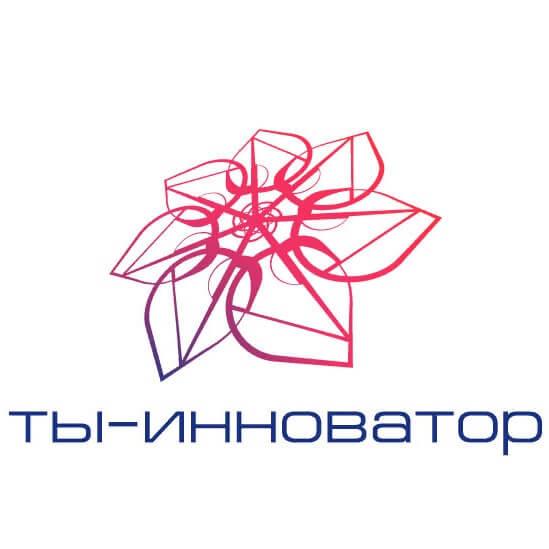Стартовал Всероссийский конкурс «Ты-инноватор» 2020