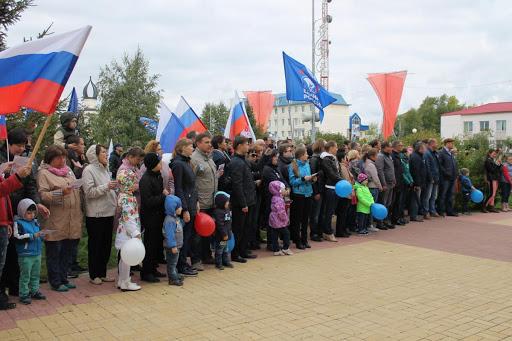 Онлайн-акции ко Дню Государственного флага РФ в Югорске