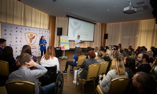Онлайн-этап образовательной платформы «Крылья возможностей»