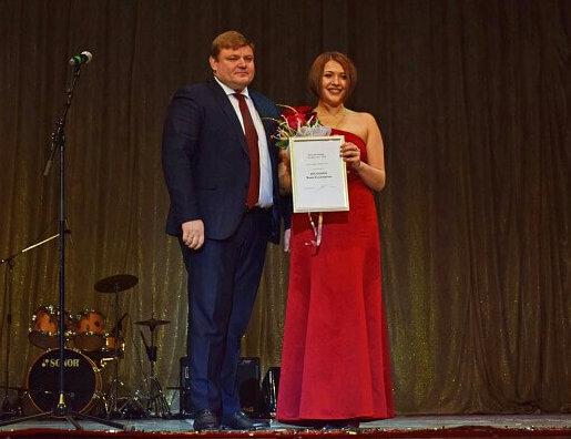 Премия главы города Югорска для талантливой молодежи