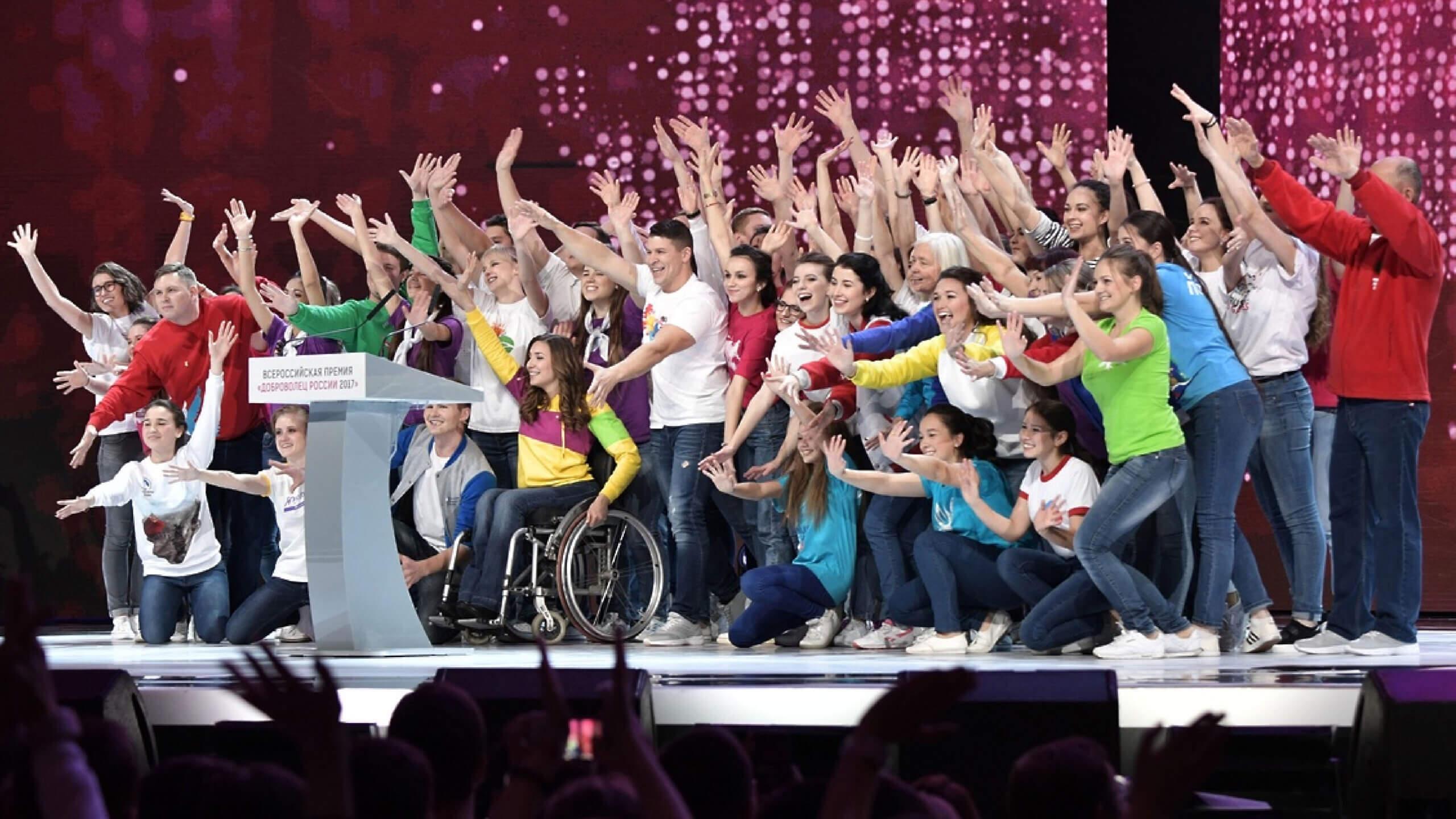Народное голосование за лучшие проекты конкурса «Доброволец России»