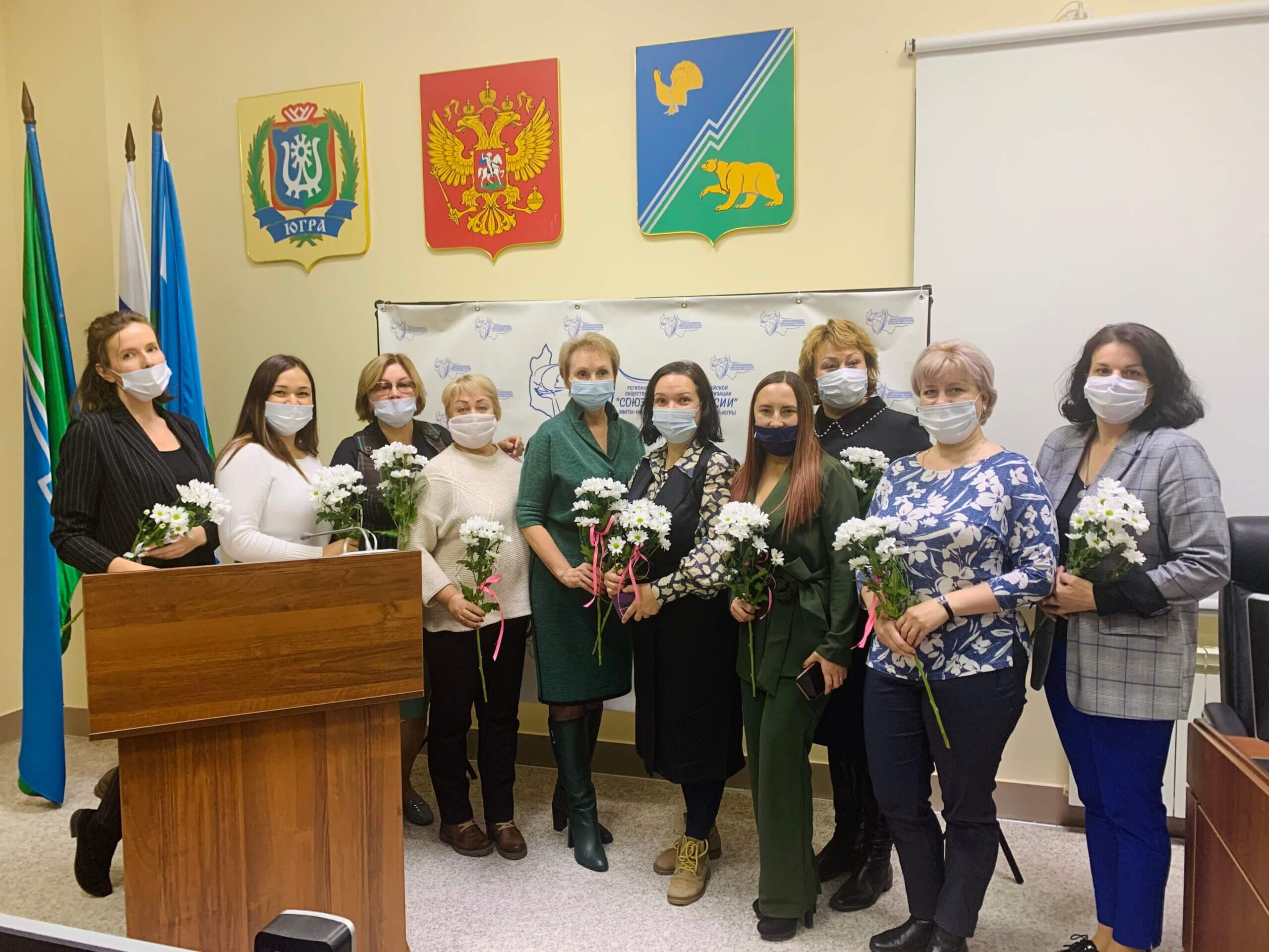 30-летие «Союза женщин России»