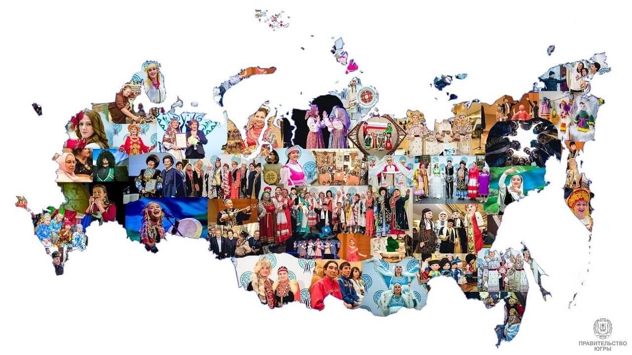 Молодежный этнокультурный конкурс «Диалог культур»