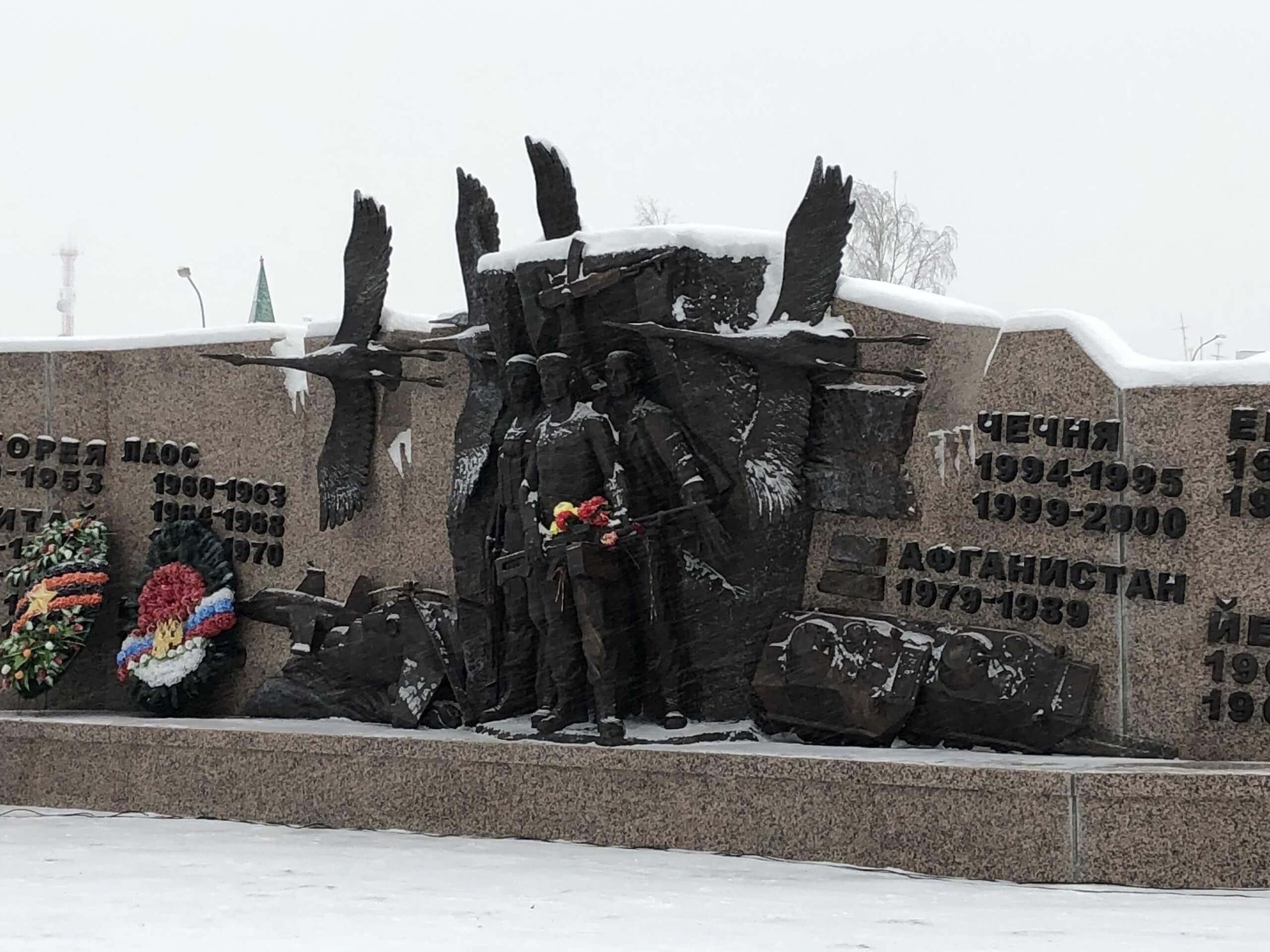 День памяти воинов погибших в локальных конфликтов